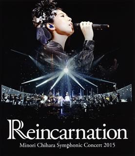 【送料無料】 茅原実里 / Minori Chihara Symphonic Concert 2015~Reincarnation~〈2枚組〉(ブルーレイ)[2枚組]