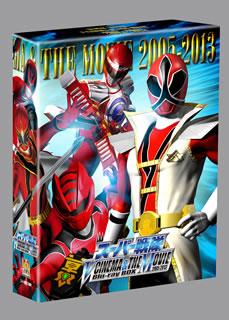 【送料無料】 スーパー戦隊V CINEMA&THE MOVIE Blu-ray BOX 2005-2013(ブルーレイ)[7枚組][初回出荷限定]【B2016/4/13発売】