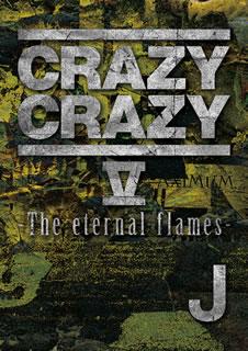 【送料無料】 J / CRAZY CRAZY V-The eternal flames-〈2枚組〉[DVD][2枚組]