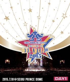 【送料無料】THE IDOLM@STER M@STERS OF IDOL WORLD!!2015 Live Blu-ray Day1(ブルーレイ)[2枚組]【BM2016/6/8発売】