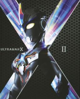 【送料無料】 ウルトラマンX Blu-ray BOX II(ブルーレイ)[3枚組]【B2016/3/25発売】