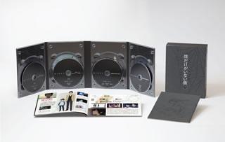 【送料無料】僕だけがいない街 下[DVD][3枚組]【D2016/6/22発売】