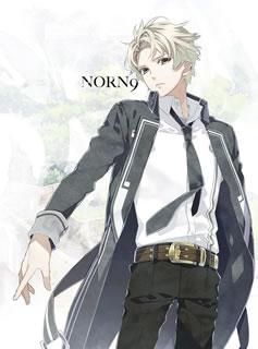 【送料無料】 ノルン+ノネット 第1巻[DVD][2枚組][初回出荷限定]【D2016/3/25発売】