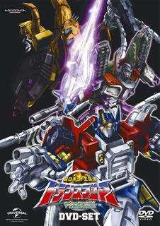 【送料無料】 超ロボット生命体トランスフォーマー マイクロン伝説 DVD-SET[DVD][13枚組]【D2016/3/24発売】