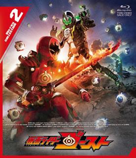 【送料無料】仮面ライダーゴースト Blu-ray COLLECTION 2(ブルーレイ)[3枚組]【B2016/7/13発売】