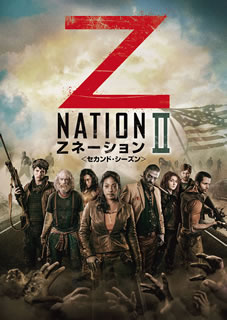 【送料無料】 Zネーション セカンド・シーズン コンプリート・ボックス[DVD][8枚組]【D2016/4/27発売】