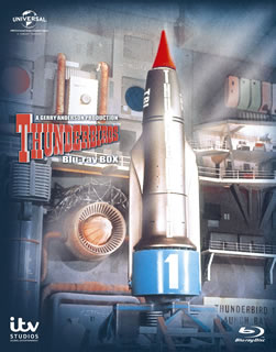 【送料無料】 サンダーバード Blu-ray BOX〈9枚組〉(ブルーレイ)[9枚組] 【B2016/5/11発売】