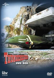 【送料無料】 サンダーバード DVD-BOX〈12枚組〉[DVD][12枚組] 【D2016/5/11発売】