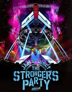 【送料無料】 JAM Project / 15th Anniversary Premium LIVE THE STRONGER'S PARTY〈3枚組〉(ブルーレイ)[3枚組] 【BM2016/5/11発売】