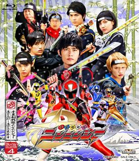 【送料無料】手裏剣戦隊ニンニンジャー Blu-ray COLLECTION 4(ブルーレイ)[3枚組]【B2016/6/8発売】