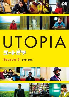 【送料無料】ユートピア シーズン2 DVD-BOX[DVD][3枚組]【D2016/5/25発売】