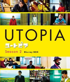 【送料無料】ユートピア シーズン2 Blu-ray BOX(ブルーレイ)[2枚組]【B2016/5/25発売】