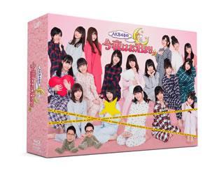 【送料無料】 AKB48の今夜はお泊まりッ Blu-ray BOX〈4枚組〉(ブルーレイ)[4枚組]【B2016/4/22発売】