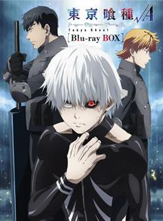 【送料無料】東京喰種 トーキョーグール√A Blu-ray BOX(ブルーレイ)[2枚組][初回出荷限定]【B2016/9/30発売】