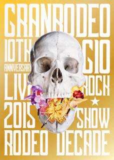 【送料無料】GRANRODEO / GRANRODEO 10th ANNIVERSARY LIVE 2015 G10 ROCK☆SHOW-RODEO DECADE-〈3枚組〉[DVD][3枚組]【DM2016/6/15発売】