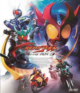 【送料無料】仮面ライダーアギト Blu-ray BOX 3(ブルーレイ)[3枚組] 【B2017/1/11発売】