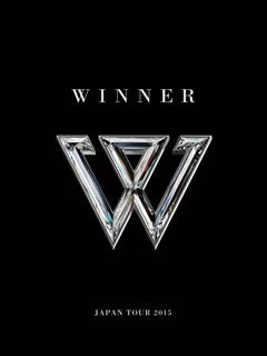 【送料無料】WINNER / WINNER JAPAN TOUR 2015〈初回生産限定版・3枚組〉[DVD][3枚組][初回出荷限定]【DM2016/5/25発売】