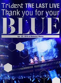【送料無料】Trident / Trident THE LAST LIVE「Thank you for your