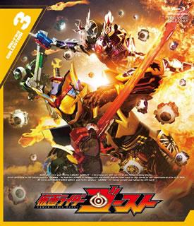 【送料無料】仮面ライダーゴースト Blu-ray COLLECTION 3(ブルーレイ)[3枚組]【B2016/10/5発売】