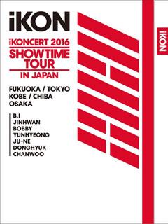 【送料無料】iKON / iKONCERT 2016 SHOWTIME TOUR IN JAPAN〈初回生産限定・2枚組〉(ブルーレイ)[2枚組][初回出荷限定]【BM2016/6/22発売】