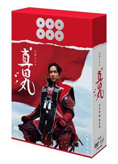 【送料無料】真田丸 完全版 第壱集[DVD][4枚組]【D2016/7/20発売】