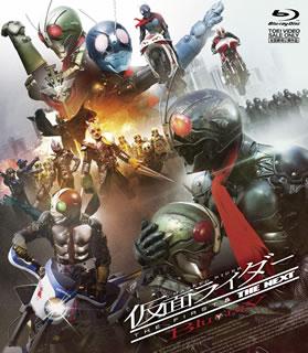 【送料無料】【PG12】仮面ライダー THE FIRST&NEXT Blu-ray(ブルーレイ)[3枚組]【B2016/8/3発売】