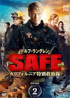 【送料無料】SAFE-カリフォルニア特別救助隊- DVD-BOX2[DVD][5枚組]【D2016/7/2発売】