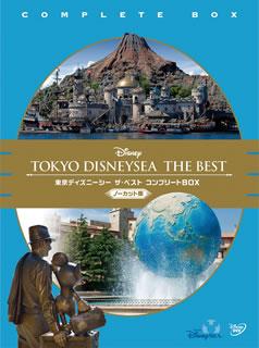 【送料無料】東京ディズニーシー ザ・ベスト コンプリートBOX ノーカット版〈4枚組〉[DVD][4枚組]【D2016/7/20発売】