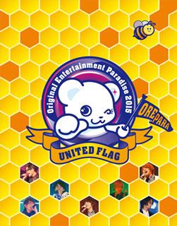 【送料無料】Original Entertainment Paradise-おれパラ-2015 UNITED FLAG〈3枚組〉(ブルーレイ)[3枚組]【BM2016/8/17発売】