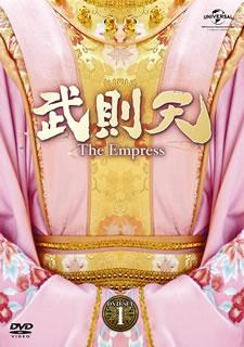 【送料無料】武則天-The Empress- DVD-SET1 [DVD] [6枚組]【D2016/9/2発売】