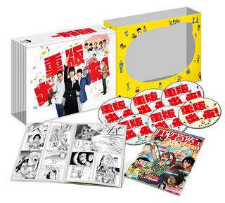 【送料無料】重版出来! Blu-ray BOX(ブルーレイ)[6枚組]【B2016/10/26発売】
