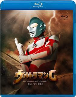 【送料無料】ウルトラマンG Blu-ray BOX(ブルーレイ)[5枚組]【B2017/1/27発売】