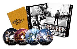 【送料無料】道頓堀よ,泣かせてくれ!DOCUMENTARY of NMB48 DVD コンプリートBOX[DVD][4枚組]【D2016/9/14発売】