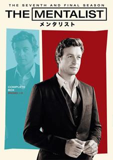 【送料無料】THE MENTALIST メンタリスト ファイナル・シーズン コンプリート・ボックス[DVD][7枚組]【D2016/10/5発売】