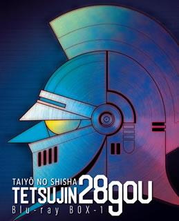 【送料無料】太陽の使者 鉄人28号 Blu-ray BOX 1(ブルーレイ)[4枚組]【B2016/10/26発売】