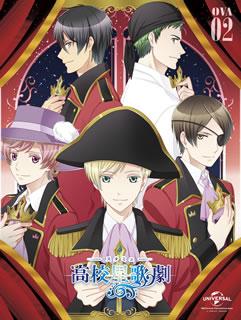 【送料無料】OVA スタミュ 第2巻(ブルーレイ)【B2016/9/21発売】