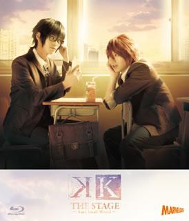 【送料無料】舞台『K-Lost Small World-』〈2枚組〉(ブルーレイ)[2枚組]【B2016/11/16発売】