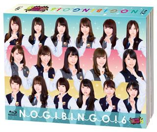 【国内盤ブルーレイ】 【送料無料】乃木坂46 / NOGIBINGO!6 Blu-ray BOX〈4枚組〉[4枚組]【B2016/9/30発売】