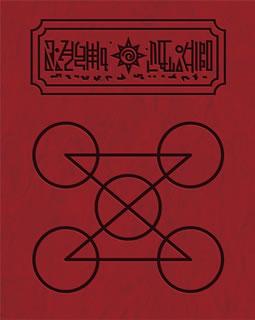 【送料無料】金色のガッシュベル!! Blu-ray BOX(ブルーレイ)[8枚組]【B2017/7/4発売】