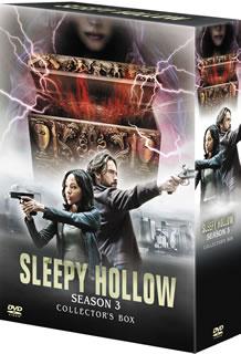 【送料無料】スリーピー・ホロウ シーズン3 DVDコレクターズBOX2[DVD][6枚組]【D2016/11/5発売】