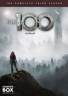 【送料無料】THE 100 / ハンドレッド サード・シーズン コンプリート・ボックス[DVD][8枚組]【D2016/10/19発売】
