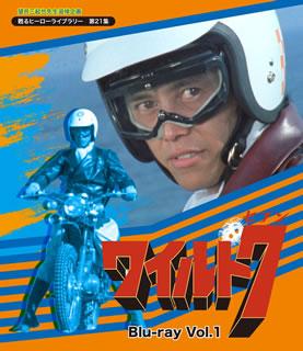【送料無料】望月三起也先生追悼企画 甦るヒーローライブラリー 第21集 ワイルド7 Blu-ray Vol.1(ブルーレイ)[2枚組]【B2016/11/25発売】