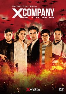 【送料無料】Xカンパニー 戦火のスパイたち シーズン1 コンプリートBOX[DVD][4枚組][初回出荷限定]【D2016/11/2発売】