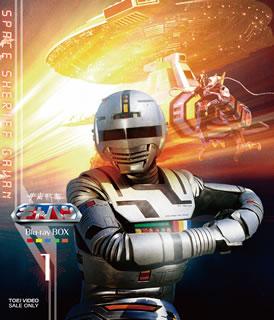 【送料無料】宇宙刑事ギャバン Blu-ray BOX 1(ブルーレイ)[4枚組] 【B2017/1/11発売】
