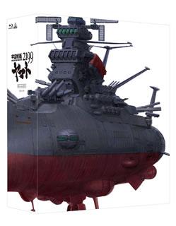 【送料無料】宇宙戦艦ヤマト2199 Blu-ray BOX(ブルーレイ)[8枚組][初回出荷限定]【B2017/1/27発売】