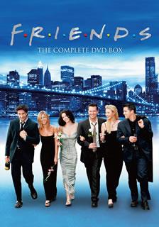 【送料無料】フレンズ シーズン1-10 DVD全巻セット[DVD][60枚組]【D2016/11/23発売】