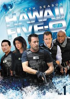 【送料無料】Hawaii Five-O シーズン6 DVD-BOX Part1[DVD][6枚組]【D2016/12/7発売】
