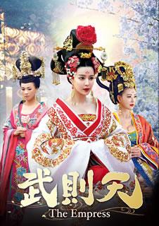 【送料無料】武則天-The Empress- DVD-SET4[DVD][6枚組]【D2016/12/2発売】