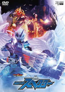 A ghost RE:BIRTH Kamen Rider Spector Shin Spector ghost icon version [DVD] [first shipment-limited]