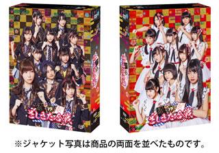 【送料無料】HKT48vsNGT48 さしきた合戦 DVD-BOX〈初回生産限定・4枚組〉[DVD][4枚組][初回出荷限定]【D2016/12/2発売】